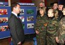 Встреча Д.А. Медведева с объединением «Искатель»