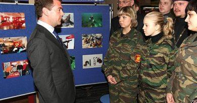 Медведев и ПО Искатель