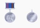 Медаль — В память о народном ополчении