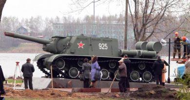 Установка ИСУ-152 в Рыбинске